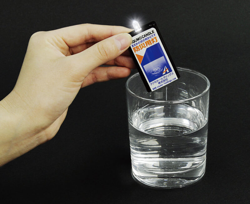 アクモキャンドル 水に浸すと点灯する世界初の小型軽量簡易ライト 長期保存用防災グッズ ラコントゥル