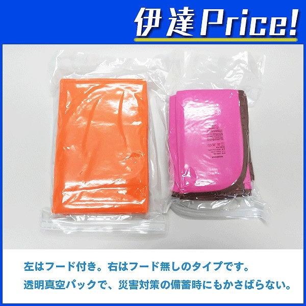 水をはじく撥水力が強いフリース素材の暖かい毛布のフード付きタイプ。頭にかぶれて便利。圧縮コンパクト型で非常時の保管に役立つ ラコントゥル