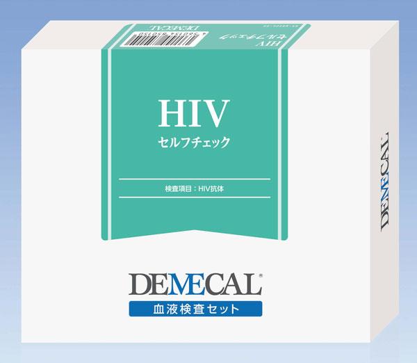 セルフ血液検査12種類 生活習慣病・糖尿病・肝炎・HIV・がんリスク・ピロリ菌・メタボ・胃がん・女性用がん総合・男性用がん総合 ラコントゥル