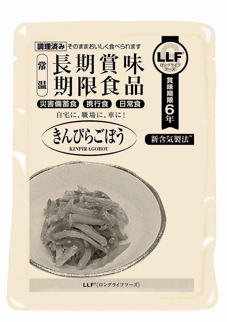 味も合格なLLFロングライフフーズの長期賞味非常食は賞味期限が6年と長く防災対策の保存食として人気。おいしい長期賞味非常食単品 超しっとりコッペパン 50個からご注文お受けします ラコントゥル