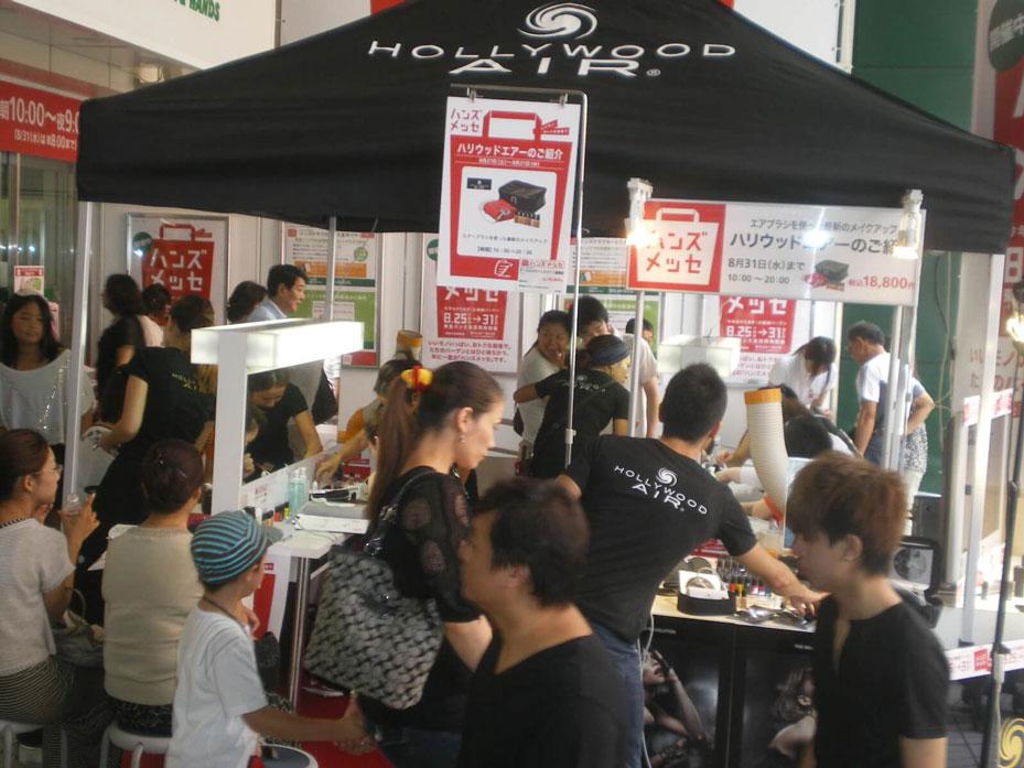 ハリウッドエアーの購入は顔を見て使い方サポート受けられる日本橋(東京)で! パーフェクトビューティー プロ技の肌作りが一発!誰でもムラなくツヤ肌に! ラコントゥル