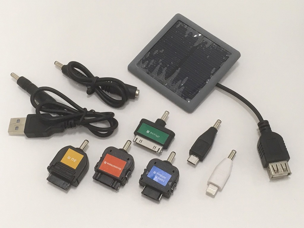 電気がなくても手回しで発電します!停電やアウトドア一家に一台!ソーラーパネル付LEDライト、ラジオ付き ラコントゥル