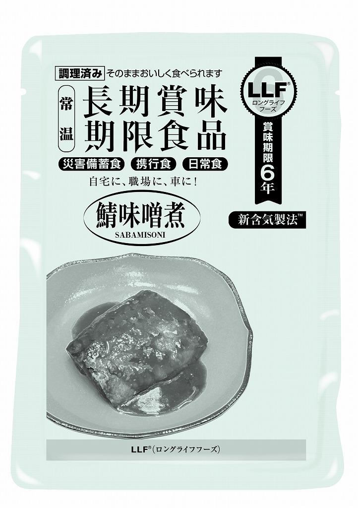 味も合格なLLFロングライフフーズの長期賞味非常食は賞味期限が6年と長く防災対策の保存食として人気。おいしい長期賞味非常食単品 鮭粥 50個からご注文お受けします ラコントゥル