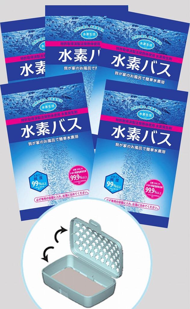 いつもの自宅のお風呂が水素の泡でブクブクジャグジー風に!抗酸化作用で話題の水素バブルバスを簡単に楽しめます ラコントゥル