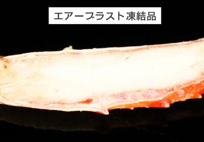 肉・魚介も生ほど美味しく!零下30度の液体凍結機「凍眠」S-220Wなら組織をほとんど壊さず1時間に約20Kgを凍結 ラコントゥル
